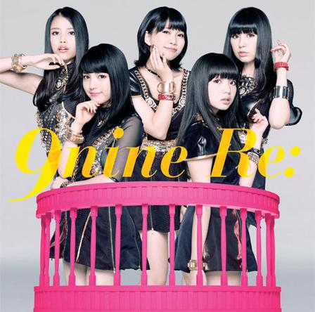 9nine、ニューシングル「Re:」ジャケット (okmusic UP\'s)
