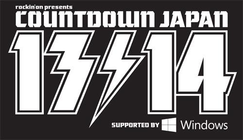 『COUNTDOWN JAPAN 13/14』ロゴ (okmusic UP\'s)