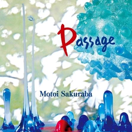 桜庭統『Passage』ジャケット画像 (okmusic UP\'s)