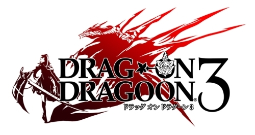 12月19日発売予定のシリーズ最新作「DRAG-ON DRAGOON 3」 (C)2013 SQUARE ENIX CO., LTD. All Rights Reserved. Character Design : Kimihiko Fujisaka.(okmusic UP\'s)