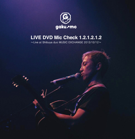 DVD『LIVE DVD Mic Check 1.2.1.2.1.2.』 (okmusic UP\'s)