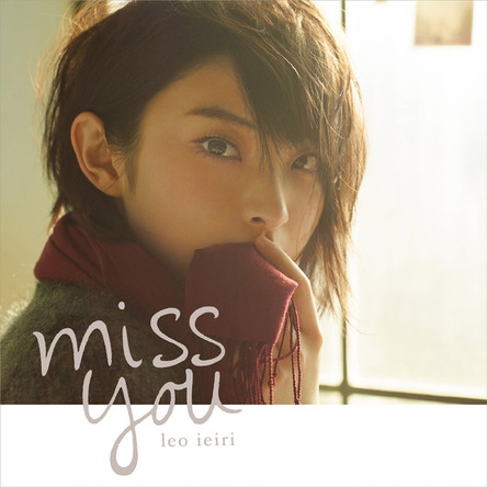 シングル「miss you」【初回限定盤】(CD+DVD/PhotoBook付) (okmusic UP's)