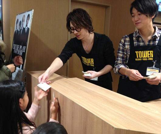 11月30日@タワーレコード渋谷店 (okmusic UP\'s)