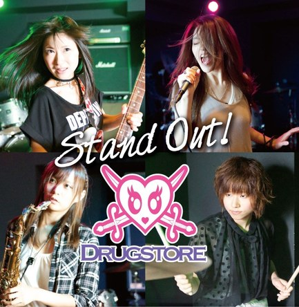 シングル「Stand Out!」 (okmusic UP's)