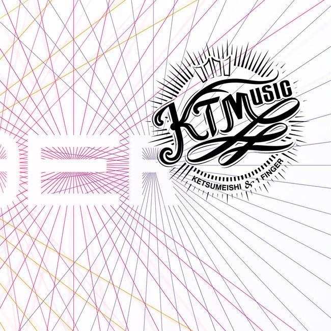 ミニアルバム『KTMusic』