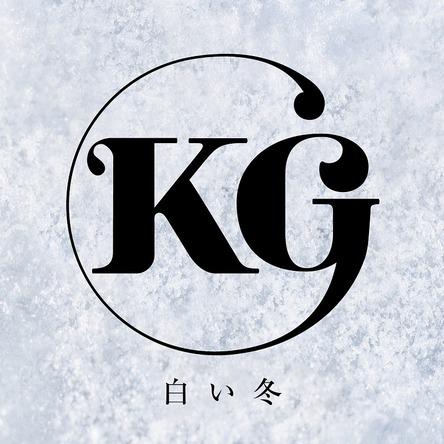 デジタルシングル「白い冬」 (okmusic UP\'s)