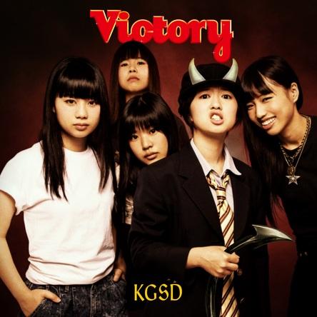 ミニアルバム『KGSD』 (okmusic UP\'s)