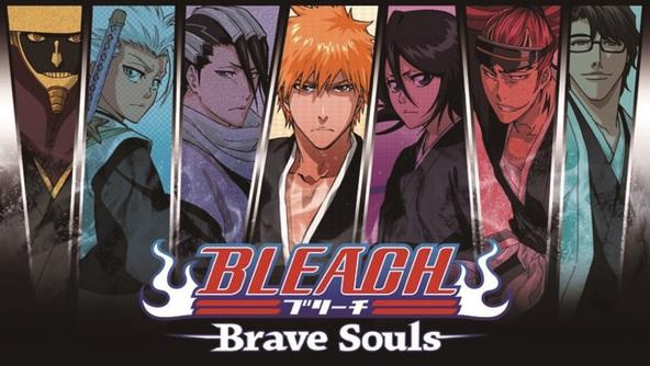 スマートフォン向けゲームアプリ「BLEACH Brave Souls」 (okmusic UP's)