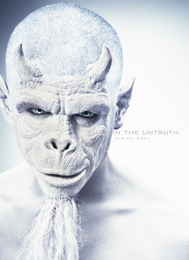 DIR EN GREY�A2014�N��1�e�V���O���uSUSTAIN THE UNTRUTH�v�̃W���P�b�g�����ցI