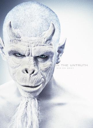 シングル「SUSTAIN THE UNTRUTH」【完全受注生産限定盤】 (okmusic UP\'s)