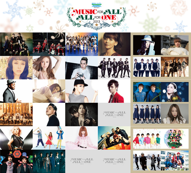 �uMUSIC FOR ALL, ALL FOR ONE�@2013�v