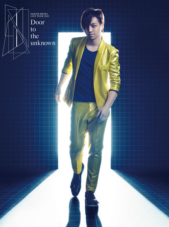 DVD&Blu-ray『DAICHI MIURA LIVE TOUR 2013-Door to the unknown-』 (okmusic UP\'s)