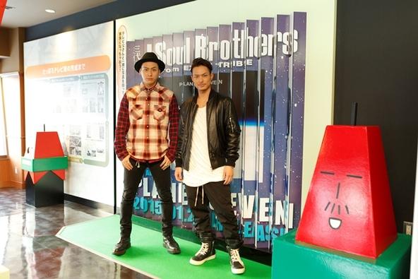 三代目J Soul Brothersがテレビ塔をジャック (okmusic UP's)