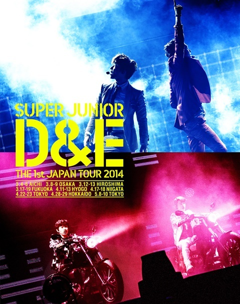 Blu-ray『SUPER JUNIOR D&E THE 1st JAPAN TOUR 2014』