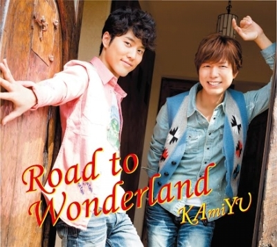 KAmiYU�wRoad to Wonderland�x���ؔՃW���P�b�g�摜
