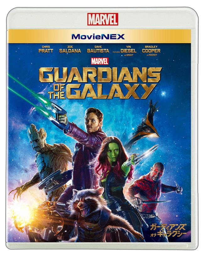 『ガーディアンズ・オブ・ギャラクシー MovieNEX』