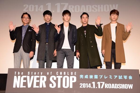 12月16日@映画『The Story of CNBLUE/NEVER STOP』完成披露プレミア試写会 (okmusic UP\'s)