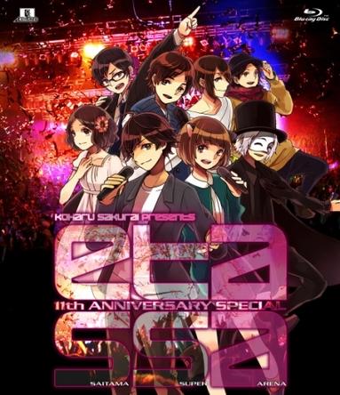 『Koharu Sakurai Presents EXIT TUNES ACADEMY-11th ANNIVERSARY SPECIAL-@20130407さいたまスーパーアリーナ』Blu-rayジャケット画像 (c)Illustration:鴨川彰(okmusic UP\'s)