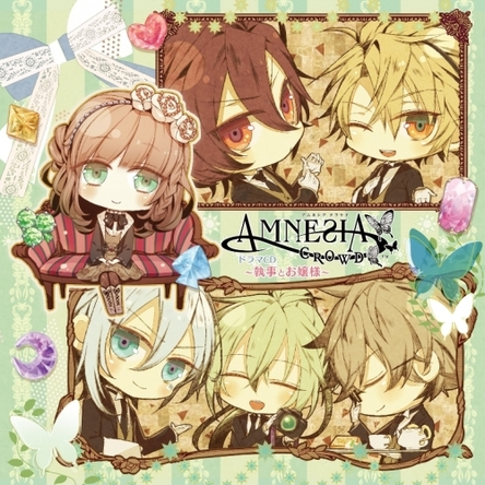 『AMNESIA CROWD ドラマCD 〜執事とお嬢様〜』ジャケット画像 (C)2013 IDEA FACTORY/DESIGN FACTORY(okmusic UP\'s)