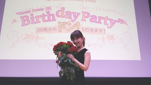 "「Yui Makino Monthly Event ""CountDown【8】 Birthday Party""~30歳からドン!と行きます!~」の模様"