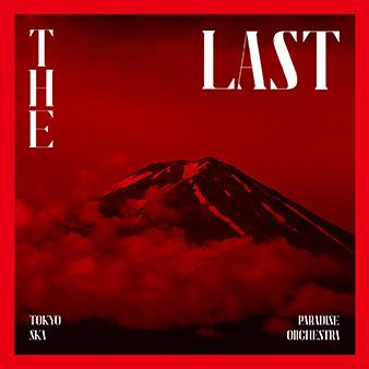 アルバム『The Last』 (okmusic UP's)