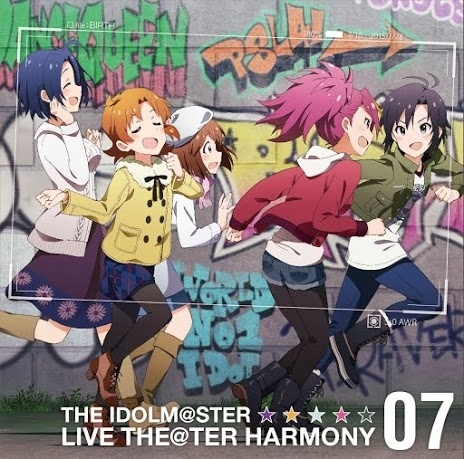 『THE IDOLM@STER LIVE THE@TER HARMONY 07』ジャケット画像 (C)窪岡俊之 (C)BANDAI NAMCO Games Inc. (C)BNGI/PROJECT iM@S