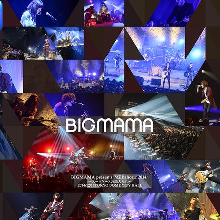 "TSUTAYAレンタル限定ライヴCD『BIGMAMA presents""Milkahoric 2014""~スーツケースの恋人たち~2014/12/14TOKYO DOME CITY HALL』 (okmusic UP's)"
