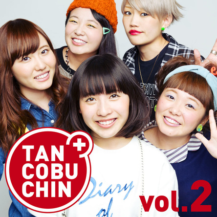 アルバム 『TANCOBUCHIN vol.2』 (okmusic UP's)