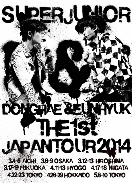 DVD『SUPER JUNIOR D&E THE 1st JAPAN TOUR 2014』【2DVD】