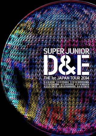 DVD『SUPER JUNIOR D&E THE 1st JAPAN TOUR 2014』【DVD】 (okmusic UP's)