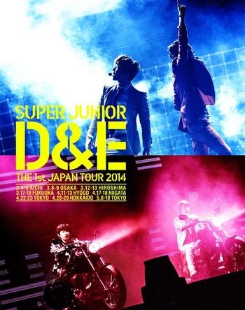 Blu-ray『SUPER JUNIOR D&E THE 1st JAPAN TOUR 2014』 (okmusic UP's)