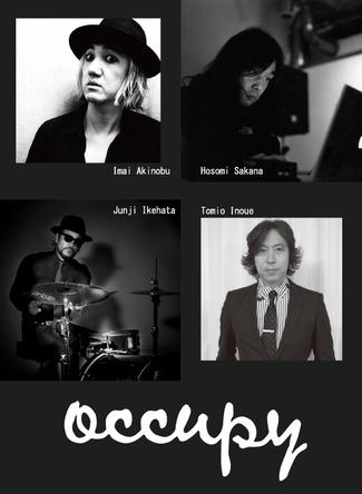 occupy(池畑潤二/井上富雄/イマイ アキノブ/細海魚) (okmusic UP's)