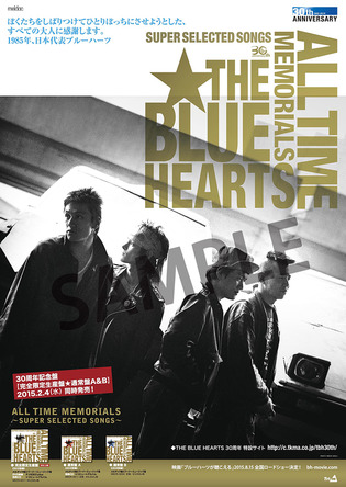『THE BLUE HEARTS 30th ANNIVERSARY ALL TIME MEMORIALS ~SUPER SELECTED SONGS~』 (okmusic UP's)