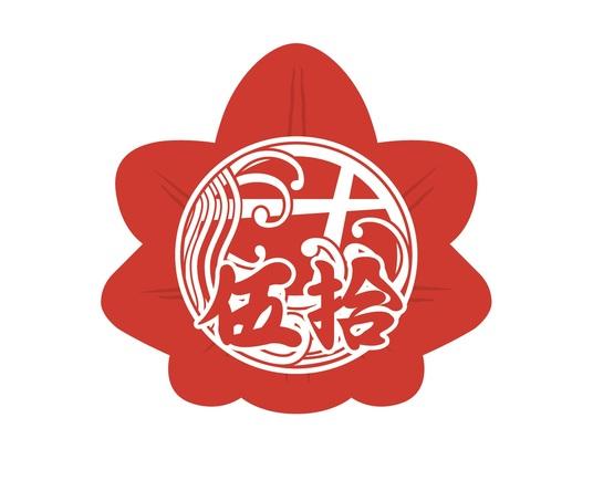 「ユニコーン 奥田民生50祭