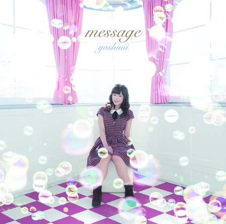 アルバム『message』 (okmusic UP\'s)