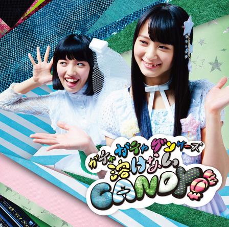 シングル「赤裸ライアー/溶けないCANDY」【Type-B】(CD+DVD) (okmusic UP's)