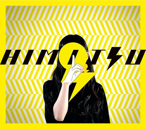 ミニアルバム『HIMITSU』  (okmusic UP\'s)