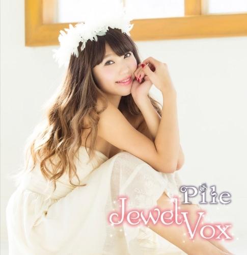 Pile『Jewel Vox』初回限定盤Aジャケット画像