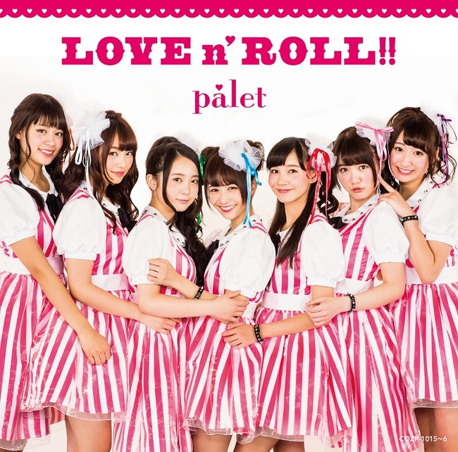 アルバム『LOVE n' ROLL !!』【Type-A】(CD+DVD)