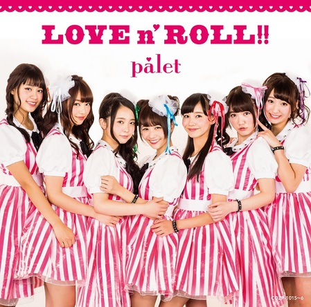 アルバム『LOVE n' ROLL !!』【Type-A】(CD+DVD) (okmusic UP's)