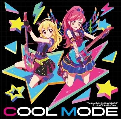 STAR☆ANIS「COOL MODE」ジャケット画像 (C)SUNRISE/BANDAI,DENTSU,TV TOKYO(okmusic UP\'s)