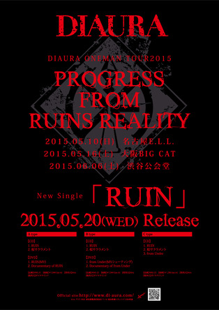 『DIAURA ONEMAN TOUR2015  PROGRESS FROM RUINS REALITY』フライヤー (okmusic UP's)