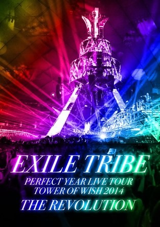 DVD & Blu-ray『EXILE TRIBE PERFECT YEAR LIVE TOUR TOWER OF WISH 2014 ~THE REVOLUTION~』 (okmusic UP's)