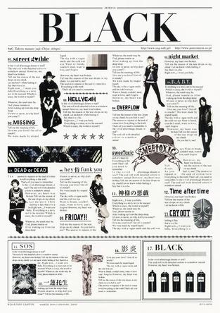 アルバム『BLACK』【3939BOX】 (okmusic UP's)