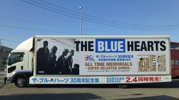 THE BLUE HEARTSアドトラック (okmusic UP's)