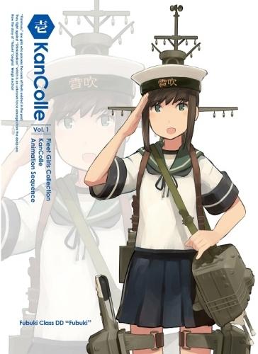 艦隊これくしょん -艦これ-」Blu-ray & DVD 第1巻BOXジャケット画像 (C)2014 「艦これ」連合艦隊司令部