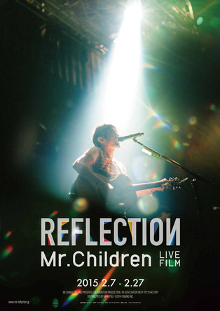 「Mr.Children REFLECTION」ポスター (okmusic UP's)