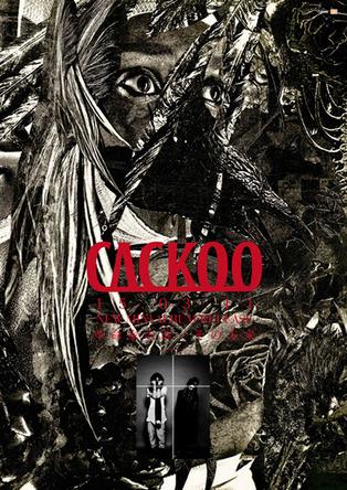 CACKOO (okmusic UP's)