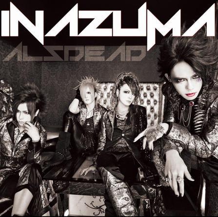 シングル 「INAZUMA」【初回生産限定盤】(CD+DVD) (okmusic UP's)