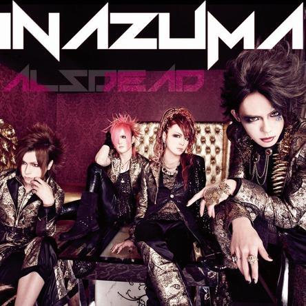 シングル 「INAZUMA」【通常盤】(CD) (okmusic UP's)